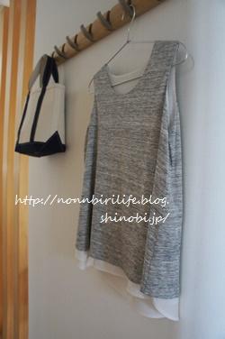 夏の服とSALE