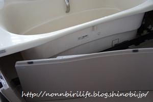 大掃除スタート★浴槽のエプロンを外す