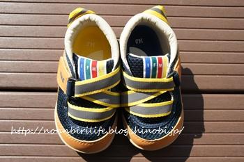 IFME・イフミーの靴