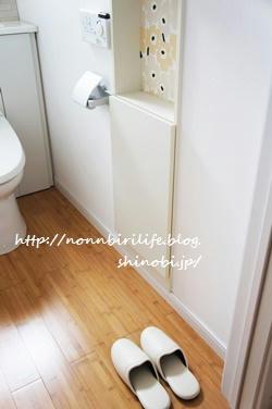 トイレのスリッパは「拭けること」が条件