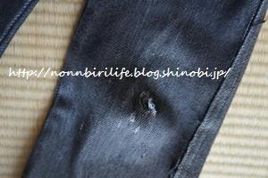 ズボンの補修