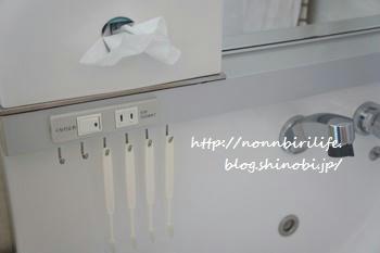 歯ブラシスタンド撤去&歯ブラシは吊るす!