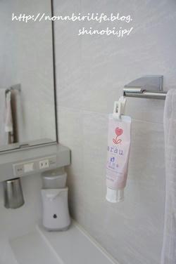 歯磨き粉は、吊るす!