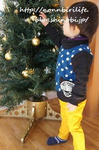 3兄弟のクリスマスプレゼント&4年生の家庭学習