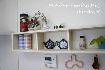 無印の壁に付けられる家具・箱(ライトグレー)をキッチンに