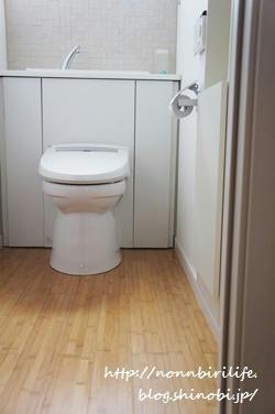 トイレの拭き掃除は、まめピカ&トイレットペーパーでらくちんキレイ!