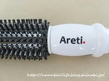 Areti(アレティ)のロールブラシアイロン使い心地と感想