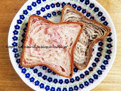 ボリューム満点、おいしいパン福袋&肉まん