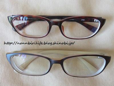 JINS楽天市場店でメガネを買ったら、ラクでお得だった件
