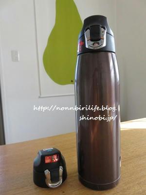 サーモスの水筒、劣化した部品を取り寄せて長く使う