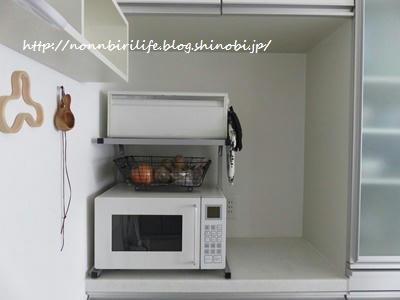 炊飯器の置き場所を確保する
