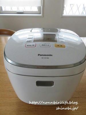 パナソニックの大火力おどり炊きの1升炊飯器に決めた理由と感想