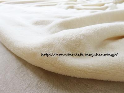 布団を包める毛布、いまの時期は単独で活躍!