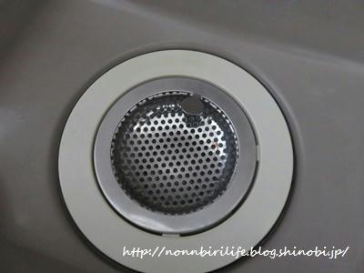 お風呂の排水口・ステンレス製のゴミ受けに替えたら快適過ぎる!