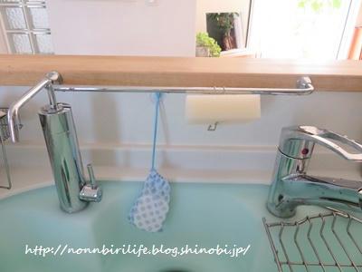 食器洗い石けんは、100円ショップの石けんネットに入れて吊るす