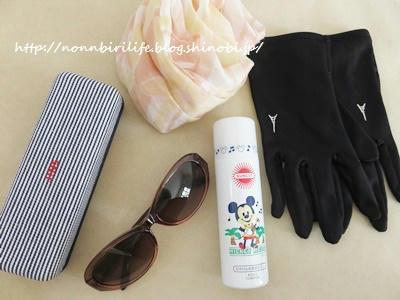 セリアのストールと手袋で紫外線カット&アームカバーの選び方