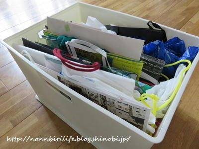 増え続けるショップ袋問題、解決の巻
