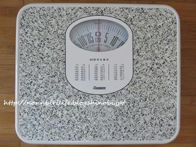 体重計はシンプルイズベスト!