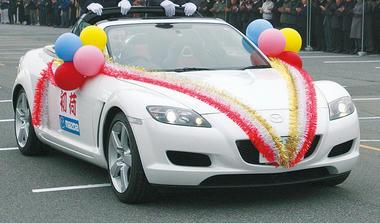 MazdaRC8_3.jpg