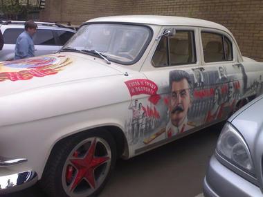 Stalin-08.jpg