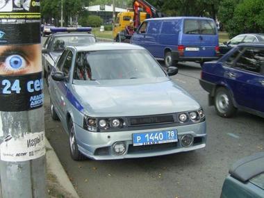 Russianpat-23.jpg