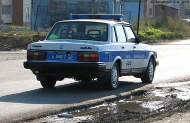 Russianpat-25.jpg