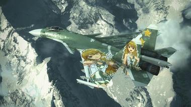 ita-plane-02.jpg