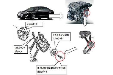 VW-Recall.jpg