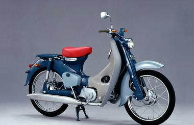 honda-50th-kabu-01.jpg