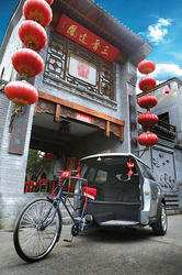 China-mini-01.jpg