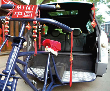 China-mini-02.jpg