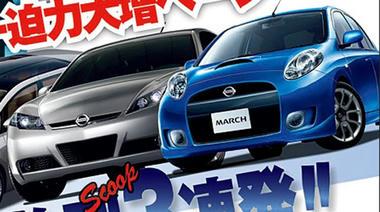 Nissan-2.jpg