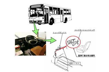 nissan-diesel-bas.jpg