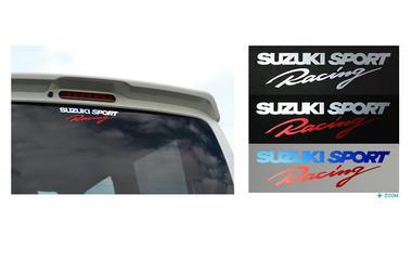 suzuki-sticker.jpg