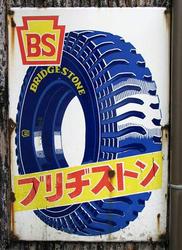 bs8.jpg