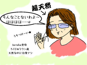 40277abc.jpg