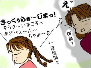 2c94662a.jpg