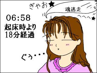 0cf794d5.jpg
