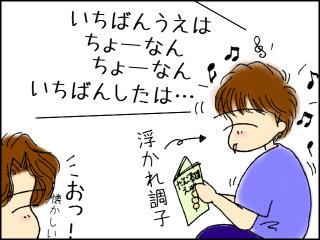24c4dff1.jpg