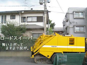 c9b607af.jpg