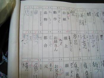 2fdc44e0.jpg