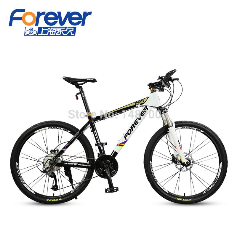 Aluminum Full Suspension Mountain Bike