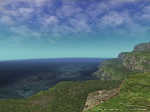 岬から海を臨む