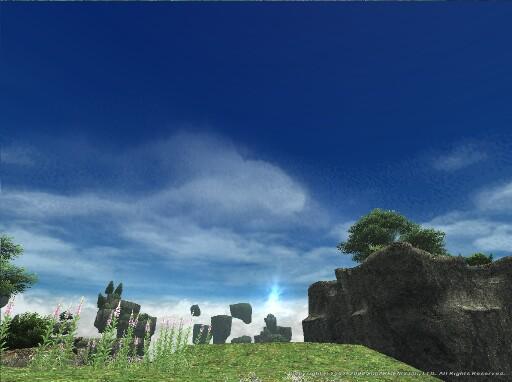 深遠な青の空