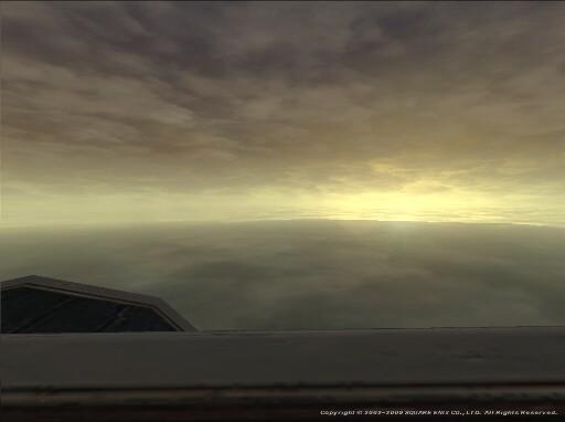 地平線見ゆ