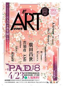 4月23日『P.A.D. Vol.8』001