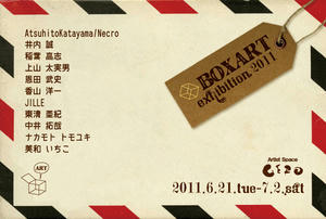 BOX ART 2011_01