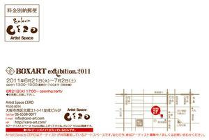 BOX ART 2011_02