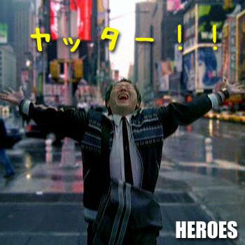yata_hero.jpg