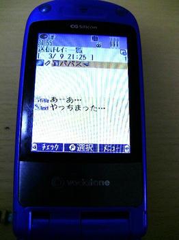027f91d6.jpeg